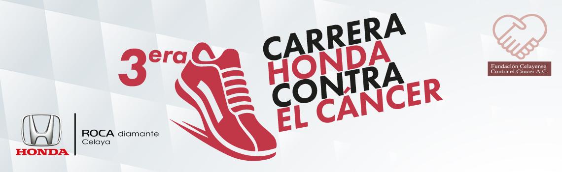 3er Carrera Honda Diamante
