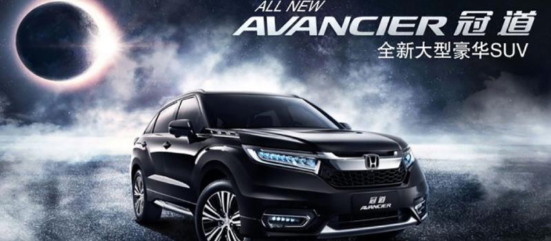 Auto Show de Beijing